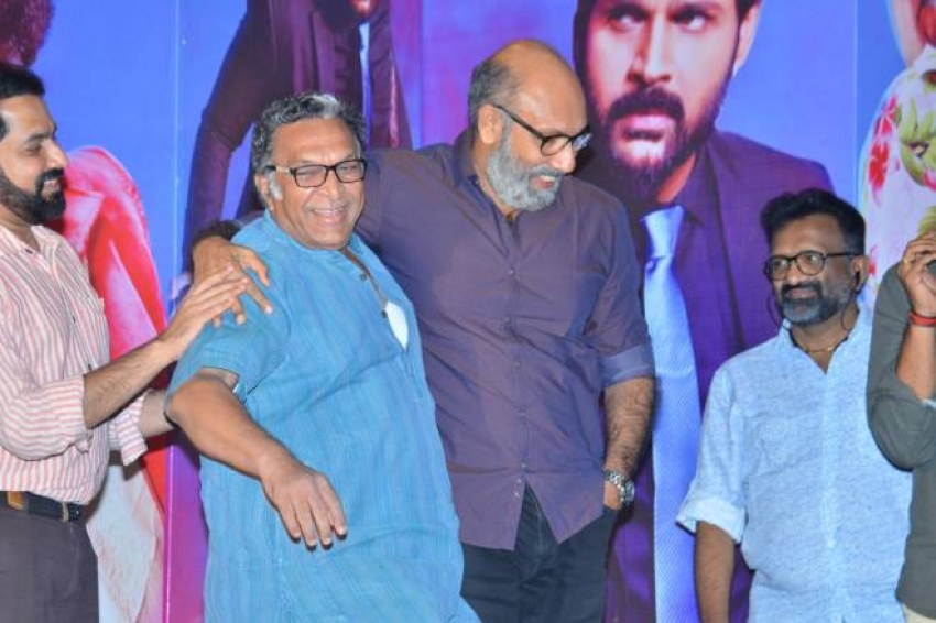 Party Movie Teaser Launch Photos