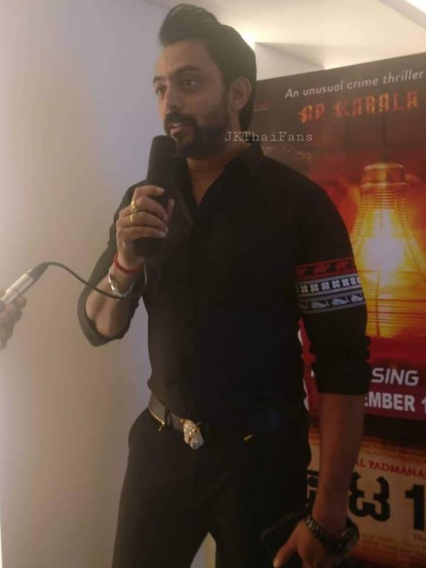 Puta 109 Premiere Show In Bangalore Photos
