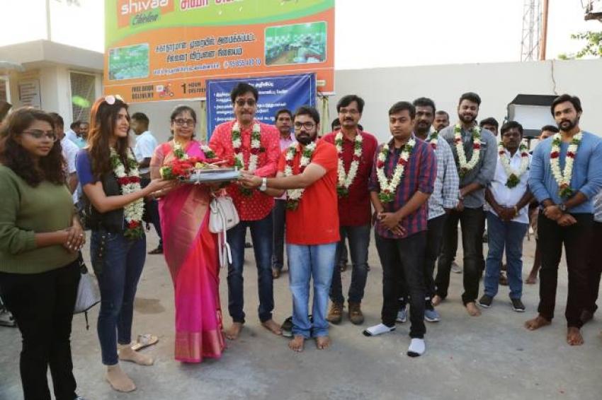 Raja Bheema Movie Pooja Photos