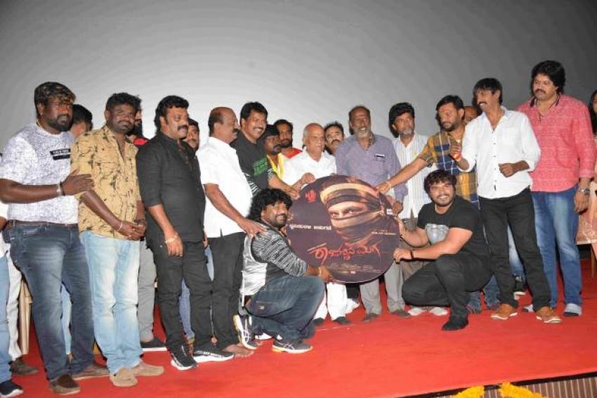 Rajannana Maga Movie Audio Launch Photos