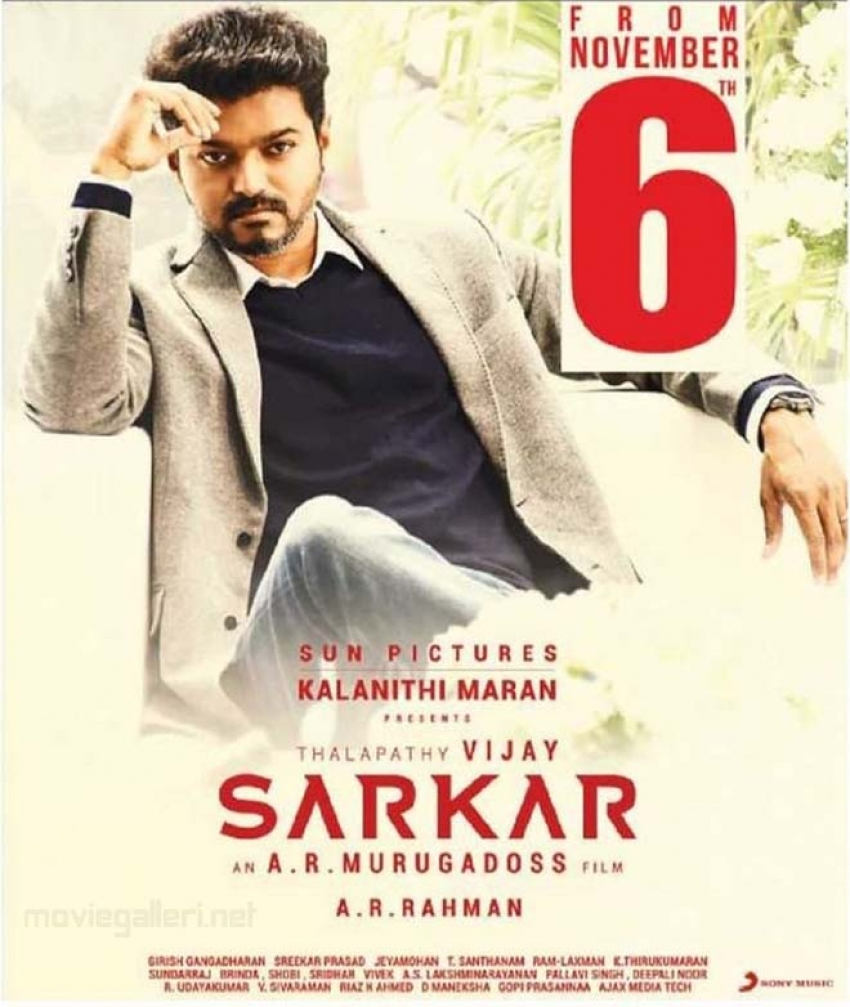 sarkar full movie download in hindi vijay