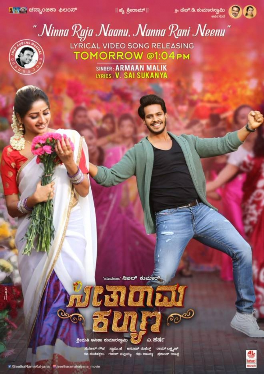 Seetharama Kalyana: Star Cast and Crew, Predictions, Posters, First Look, Story, Budget, Box Office Collection, Hit or Flop, Wiki