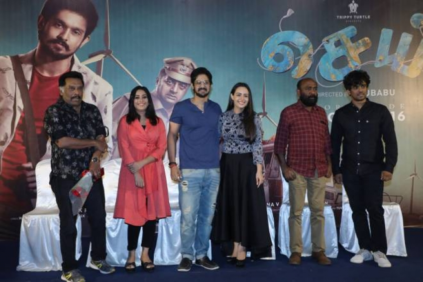 Sei Press Meet Photos