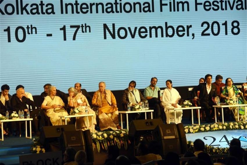 Shah Rukh Khan And Amitabh Bacchan At Inaugration Of 24 th Kolkata International Film Festival 2018 Photos