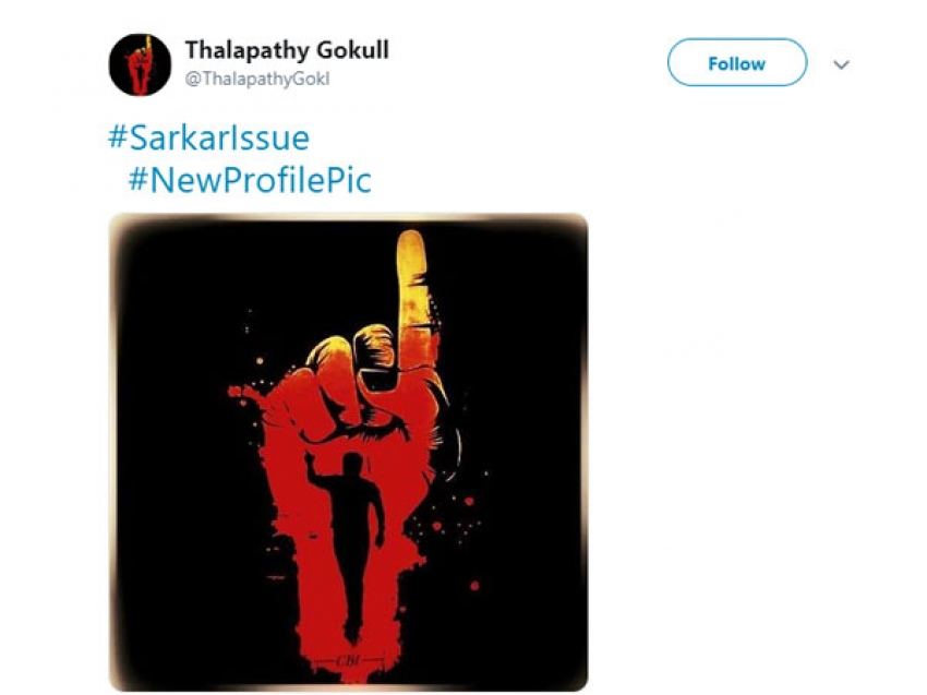 Social Media Reacts On #Sarkarissue Photos