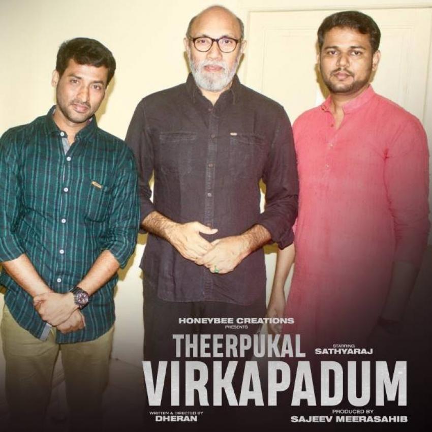 Theerpugal Virkapadum Photos