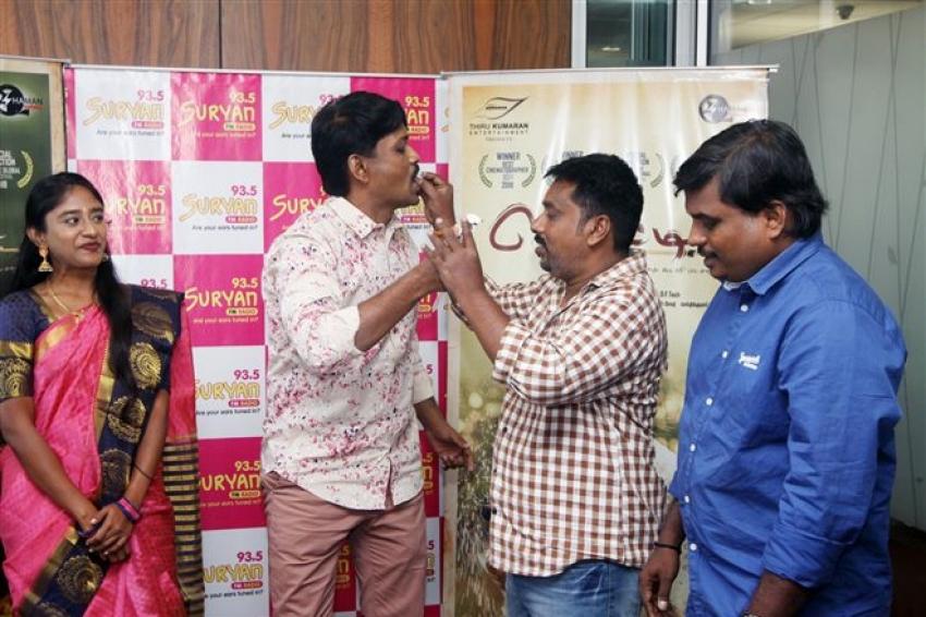 Thorati Audio Launch Photos