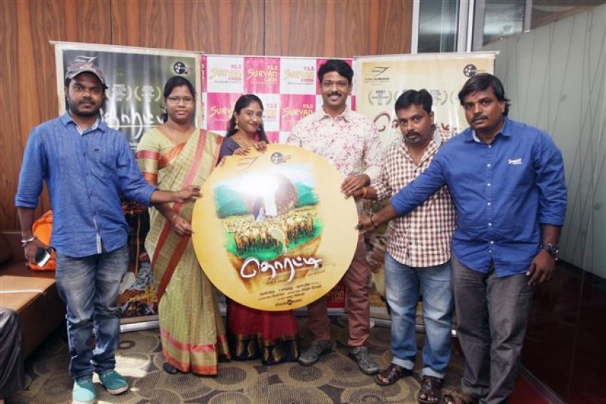Thorati Audio Launch Photos