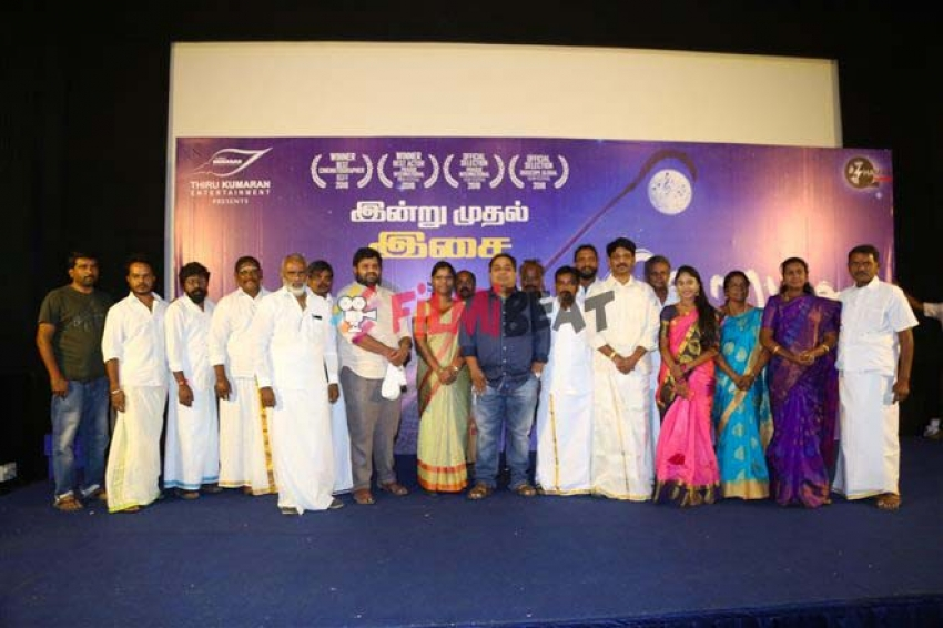 Thorati Press Meet Photos