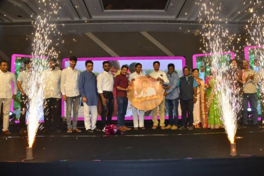 Udyama Simham Movie Audio Release Photos