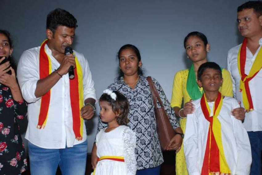 Yuvaratna Title Launch Photos