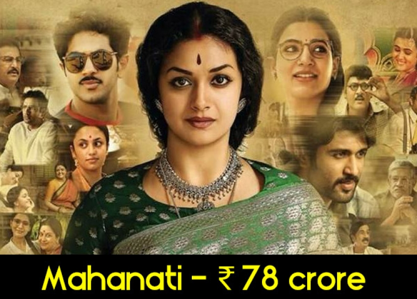 All Time Highest Grossing Tamil films Photos
