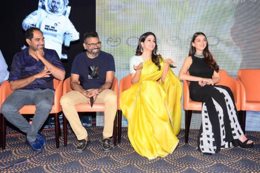 Antariksham Movie Trailer Launch Photos
