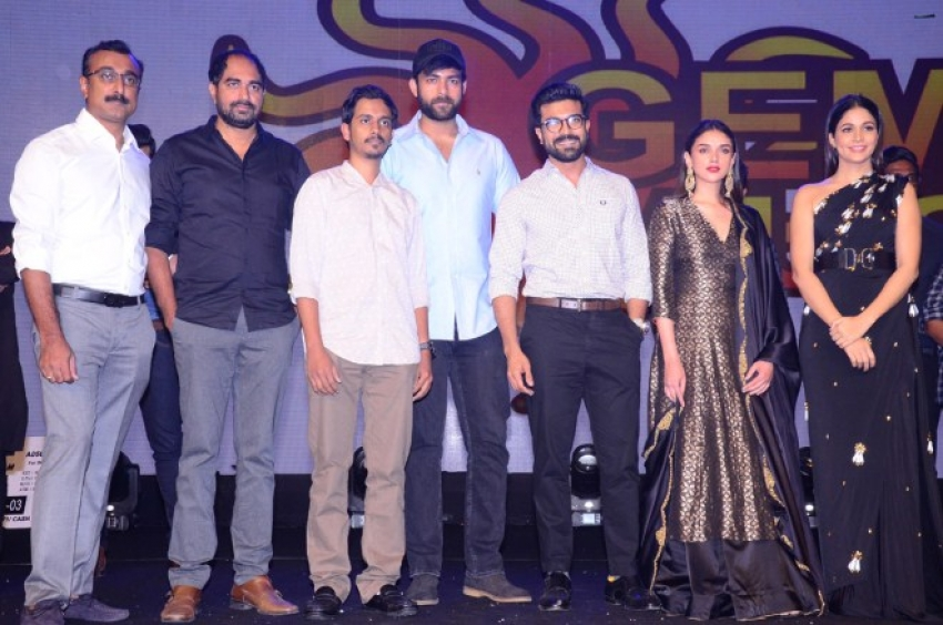 Antariksham Pre Release Event Photos