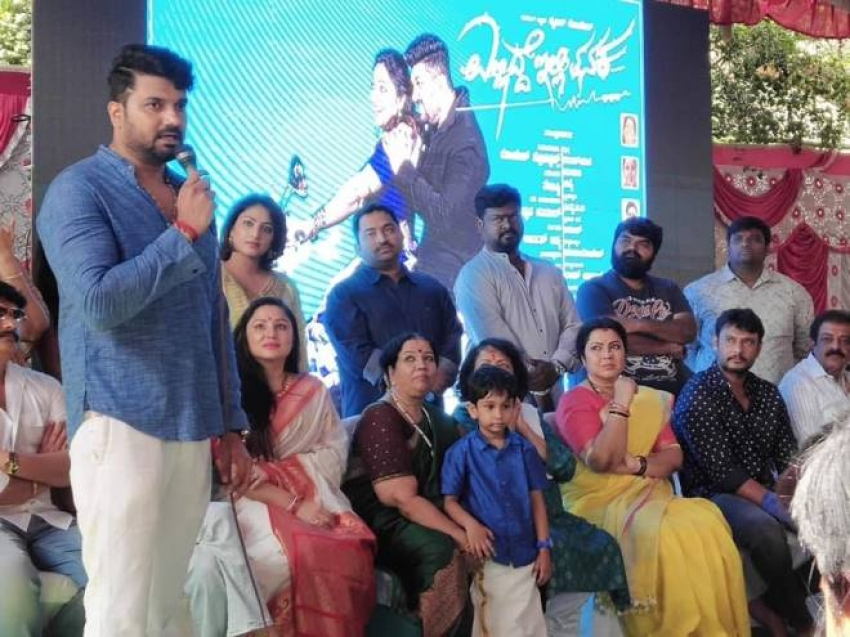 Srujan lokesh  Ellidde Illi Tanaka Kannada Movie Mohurtha Photos
