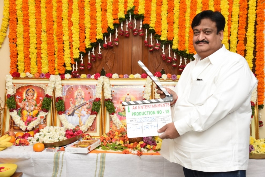 Gopichand Movie Launched Photos