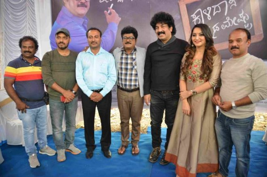 Kalidasa Kannada Mestru Movie Press Meet Photos