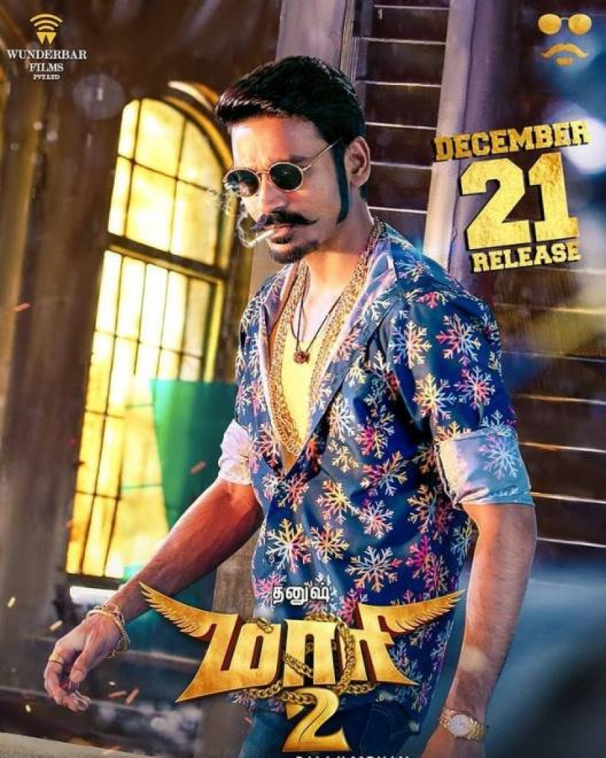 Maari 2 movie mp3 songs download telugu