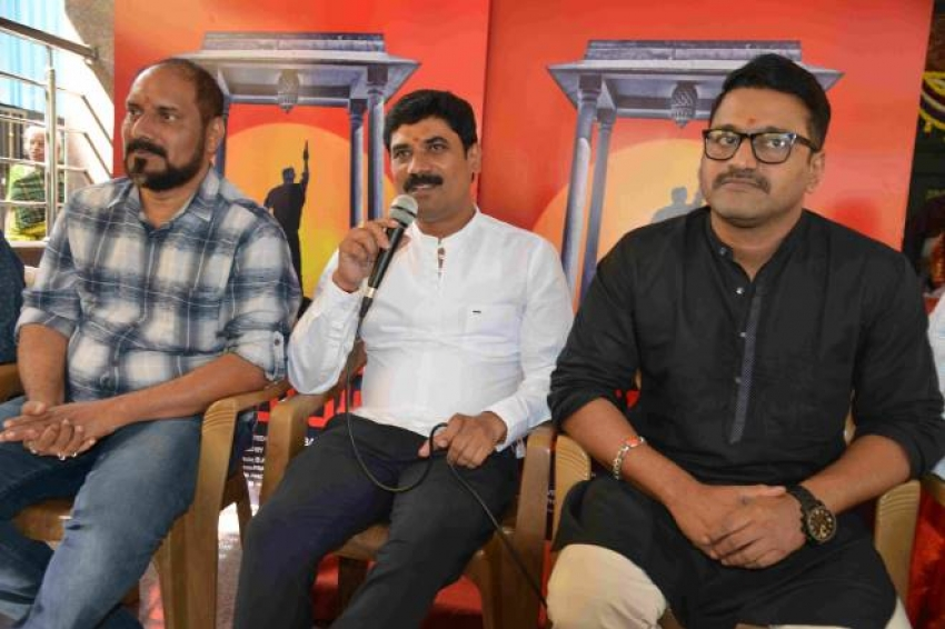 Nathuram Movie Pooja & Press Meet Photos