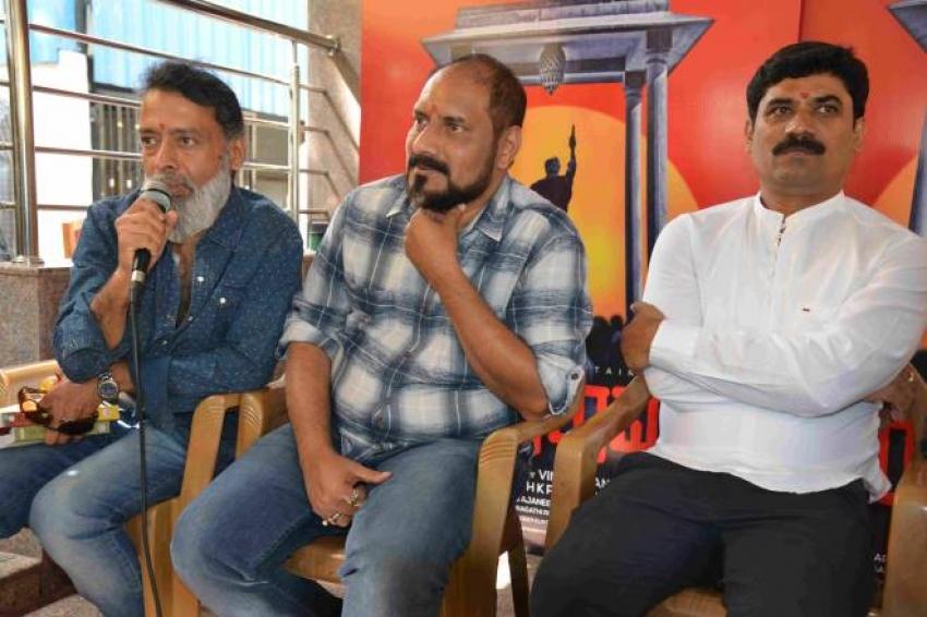Nathuram Movie Pooja & Press Meet Photos