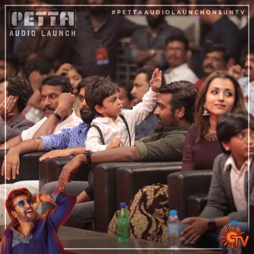 Petta Audio Launch Photos