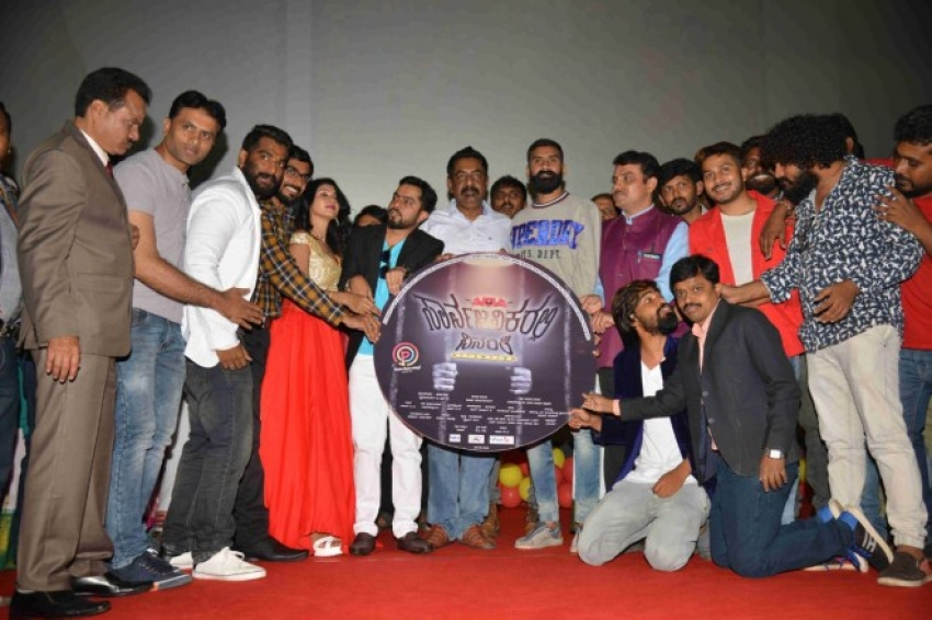 Sarvajanikaralli Vinanthi Audio Launch Photos