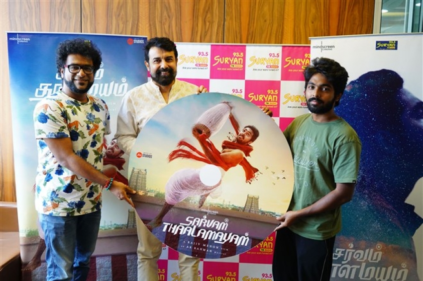 Sarvam Thaalamayam Single Track launch At Suryan FM Photos