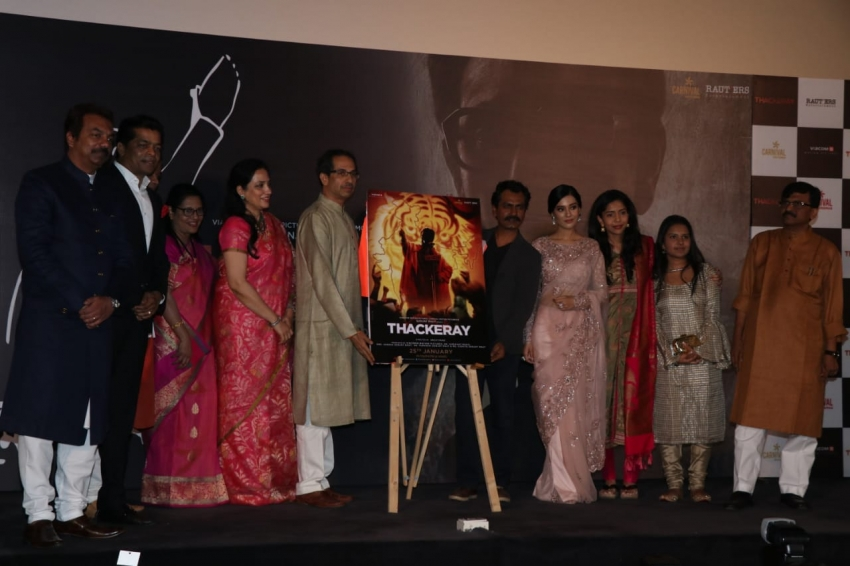 Thackery Movie Trailer Launch Photos