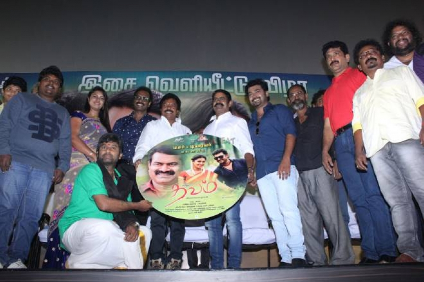 Thavam Movie Audio Launch Photos