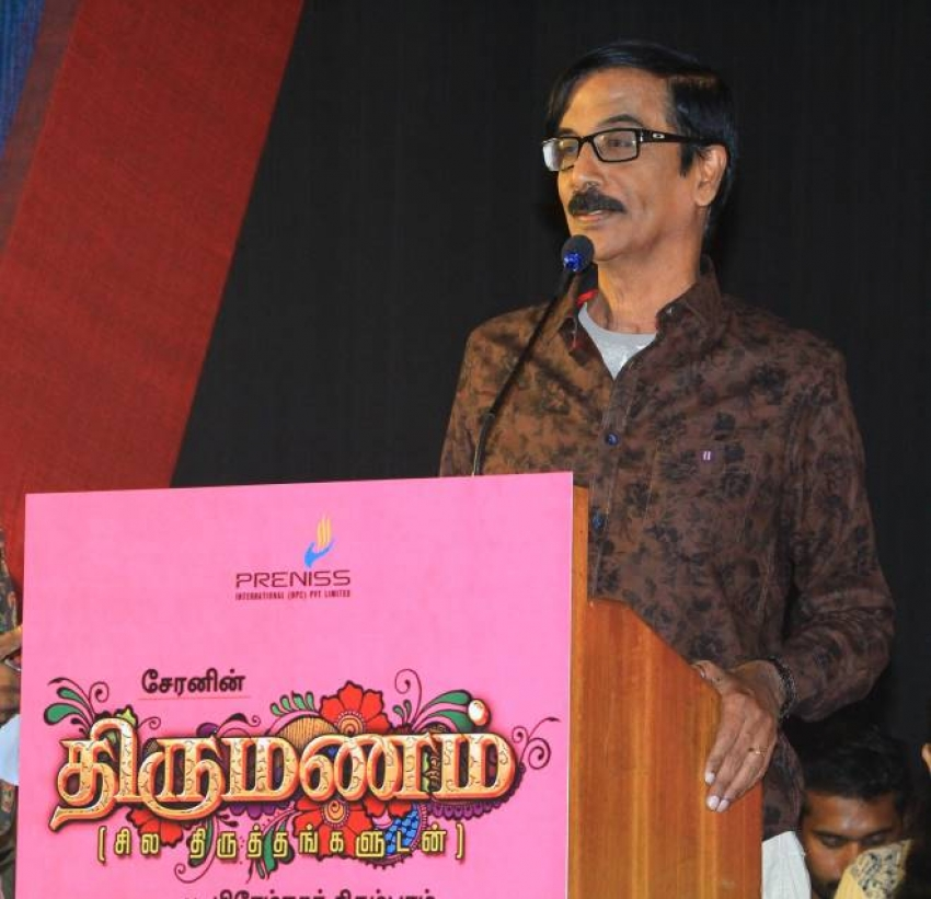 Thirumanam Title & First Look Poster Launch Photos