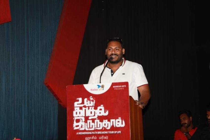 Un Kadhal Irundhaal Audio Launch Photos