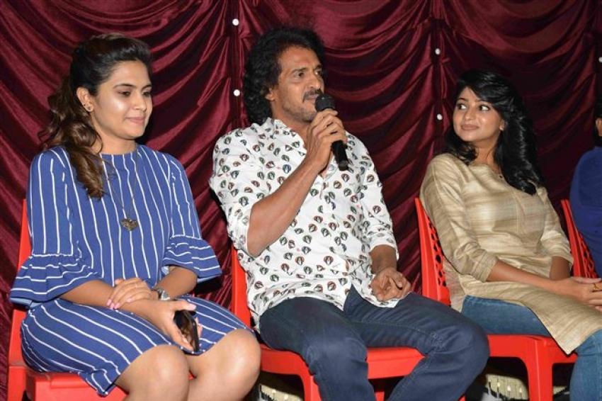 Upendra and Rachita Ram I Love You Movie Press Meet Photos