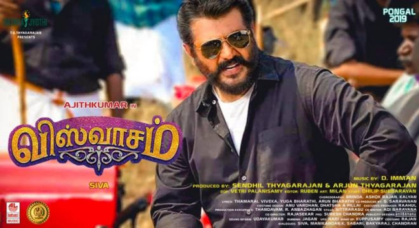 Viswasam Photos Hd Images Pictures Stills First Look Posters Of
