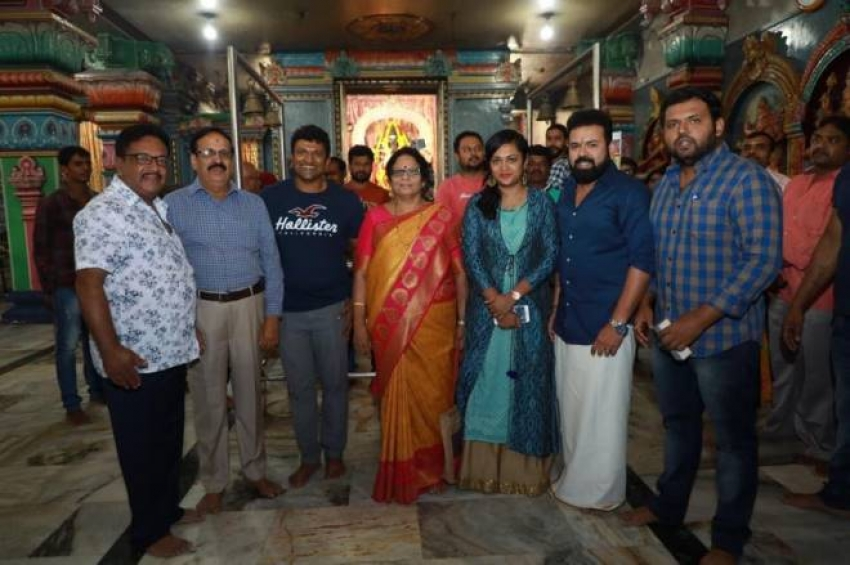 Yuvarathnaa Movie Launch Photos