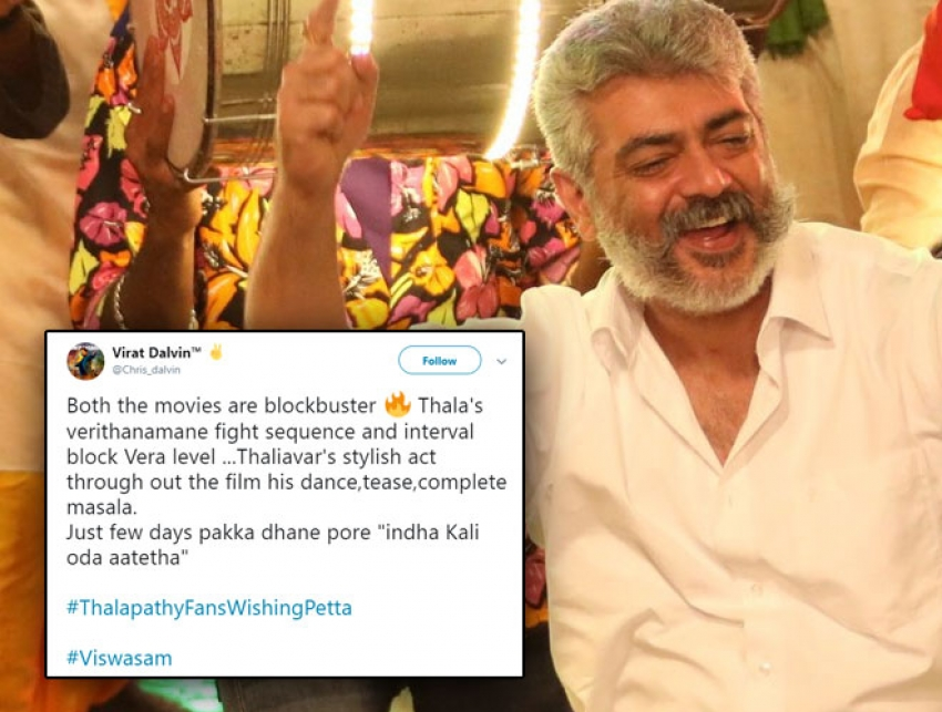 Ajith's Viswasam Audience Reaction Photos