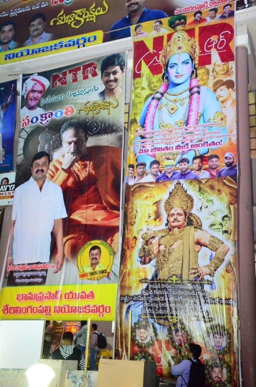 Balakrishna Watch NTR Biopic At Bramaramba Photos