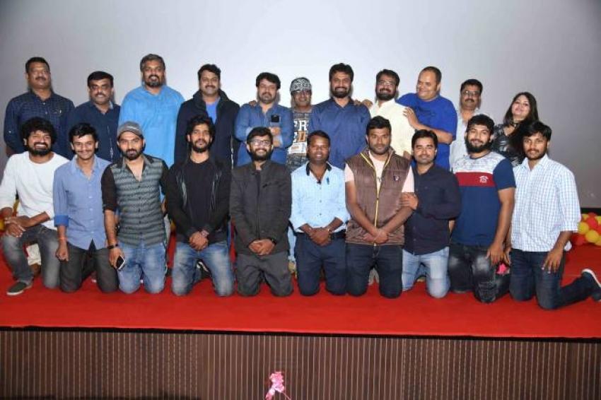 Bell Bottom Movie Press Meet Photos