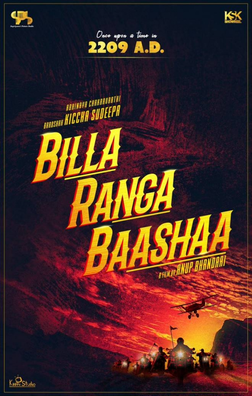 Billa Ranga Baashaa Photos