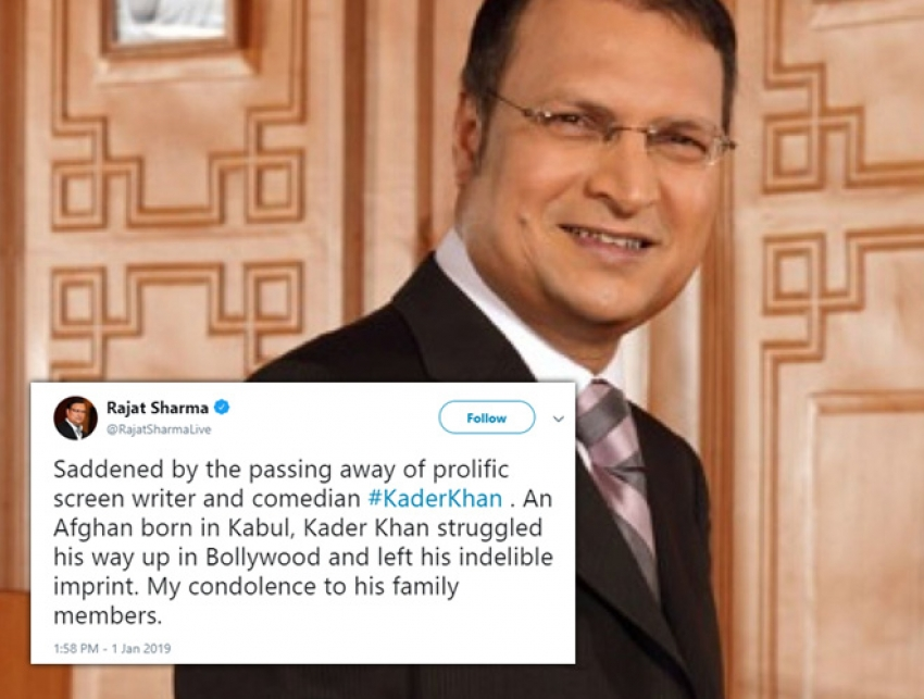 Celebs Pays Last Respect To Legendary Actor Khader Khan On Social Media Photos