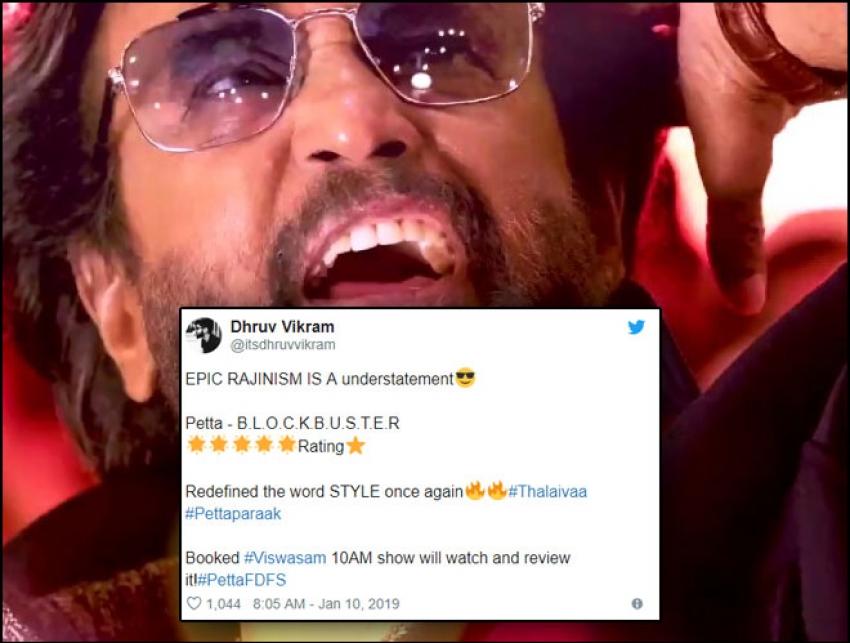 Celebs Reaction For Petta Movie Photos