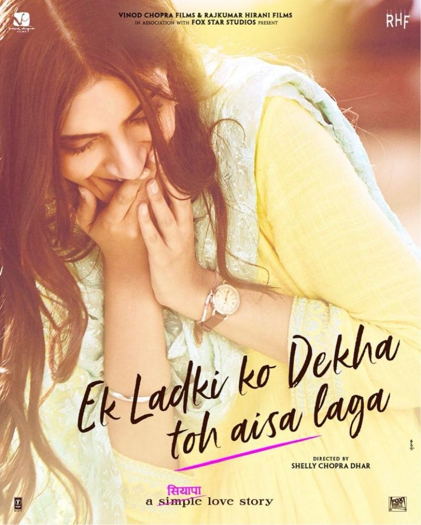Image result for Ek ladki ko dekha toh Aisa Laga Poster