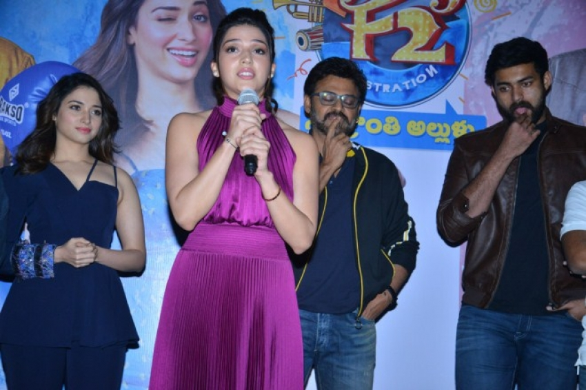 F2 Fun And Frustration Press Meet Photos