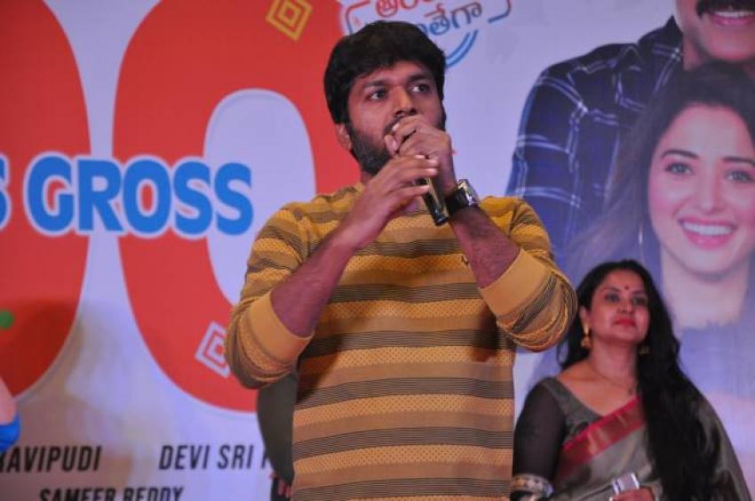 F2 Movie press Meet Photos