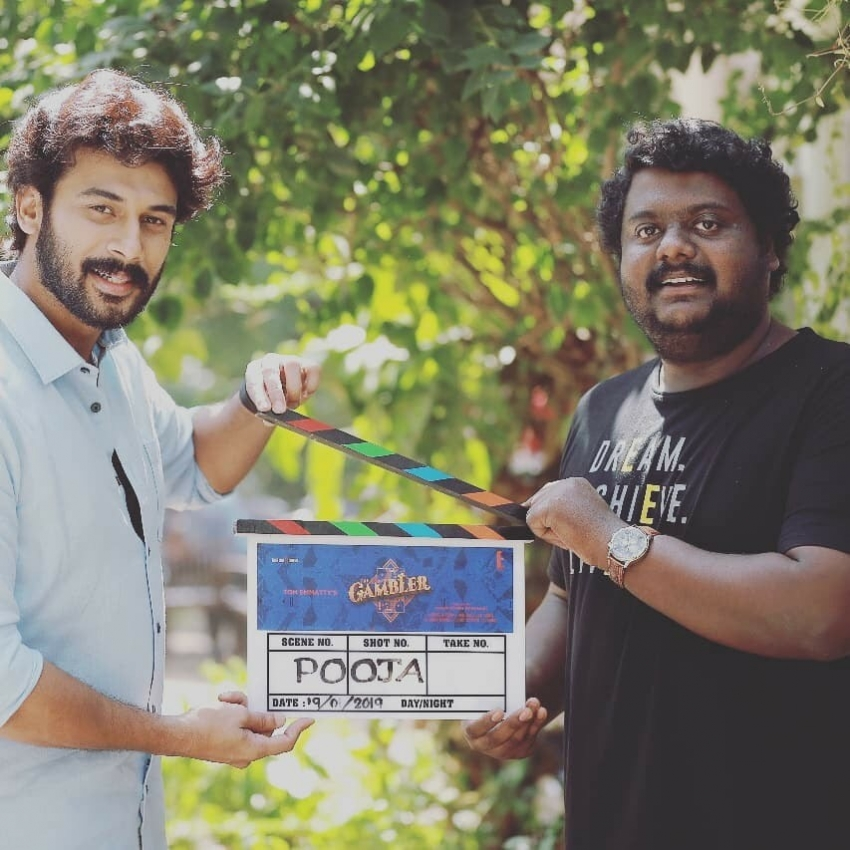 Gambler Movie Pooja Photos