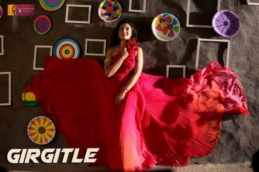 Girgitle Photos