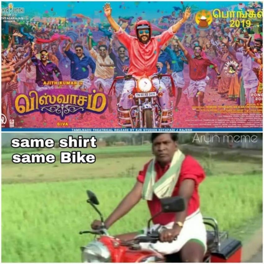 Hilarious Memes Of Tamil Movie Petta And Viswasam Photos