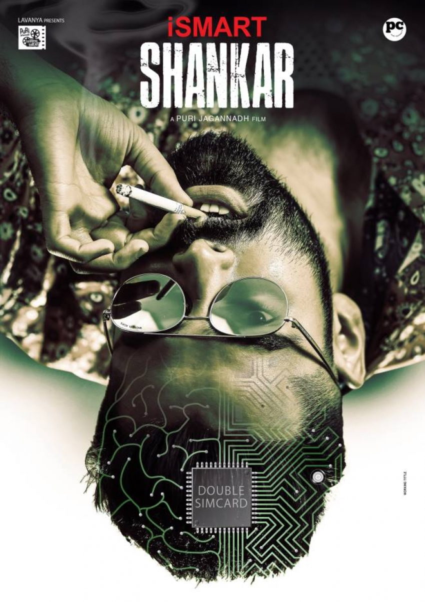 Ismart Shankar Photos