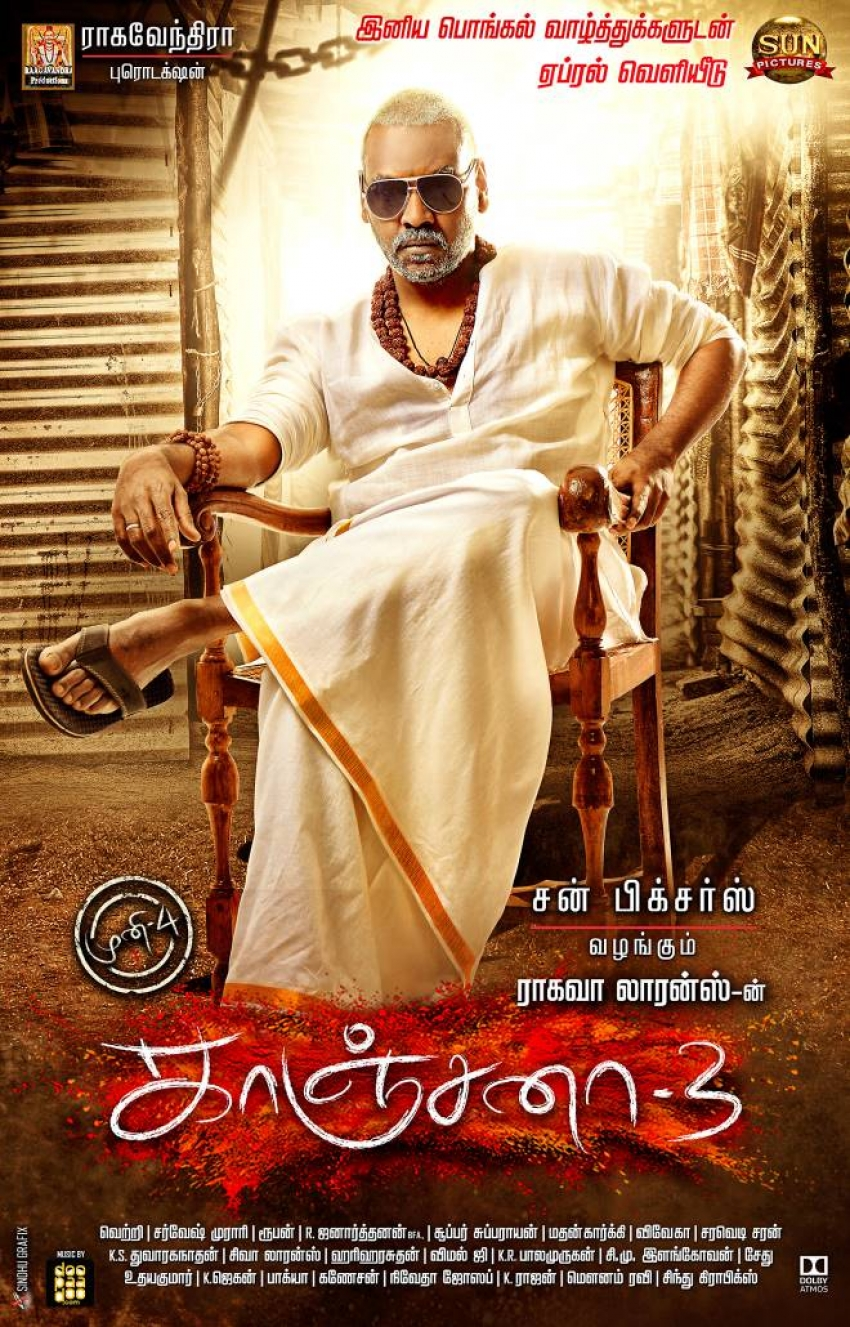 Kanchana 3 First Look and Posters