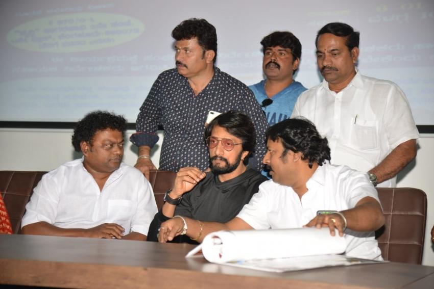 Karnataka Film Director Association New Office Inaguration Photos