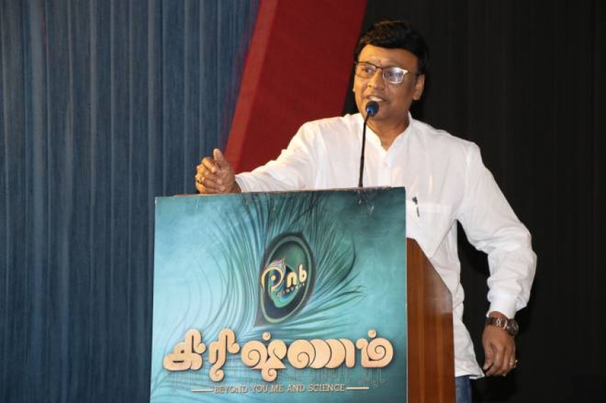 Krishnam Movie Audio Launch Photos